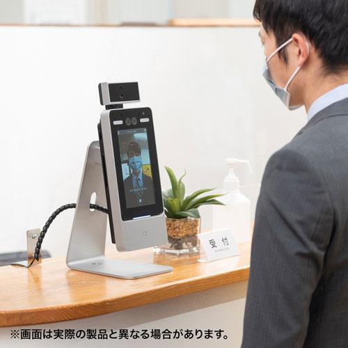 カメラの前に立つだけで簡単に測定できる!体表面温度測定カメラ他【サンワサプライ 新商品&おすすめ製品情報 2021年2月】