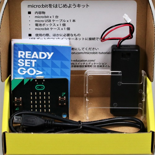 東通販取扱製品紹介 switch-education社製 micro:bitをはじめようキット スイッチエデュケーション【SE-1】